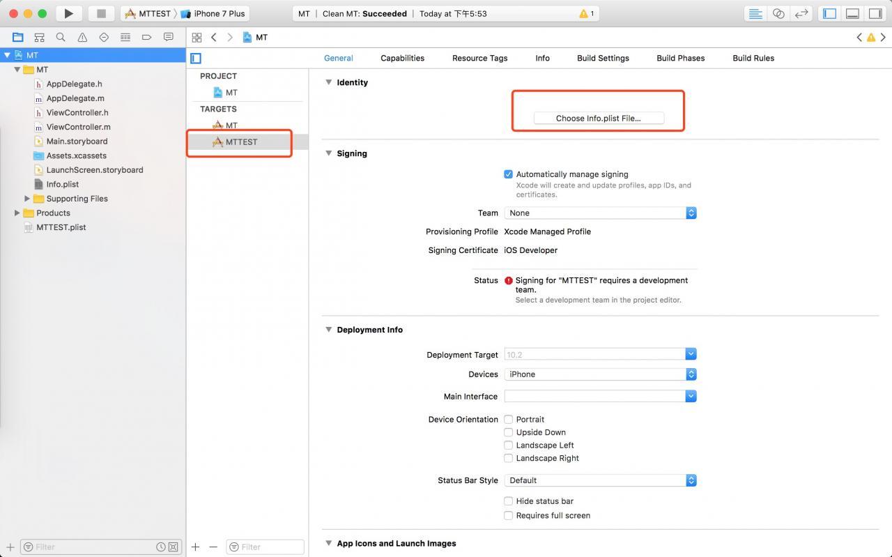 iOS-利用多个Target来管理不同版本