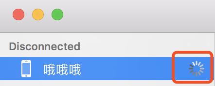 iOS-Xcode9无线真机调试配置,你不知道的那些梗