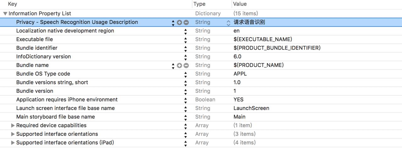 iOS10语音识别框架SpeechFramework应用