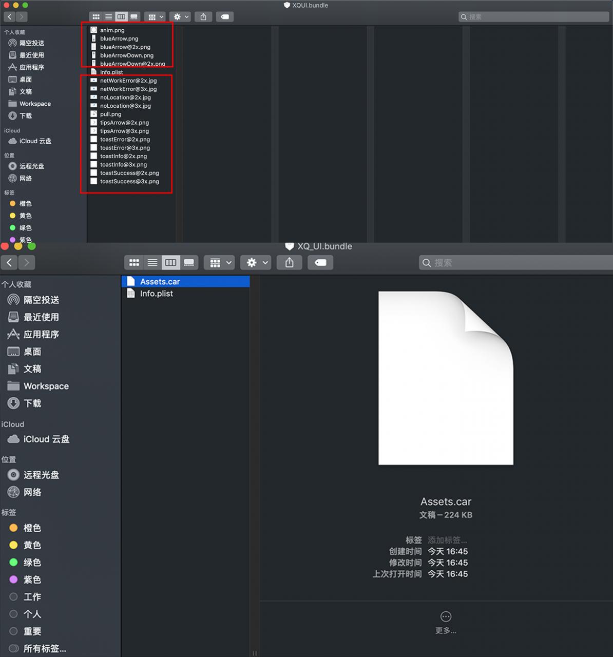 Pod组件库图片处理前后对比