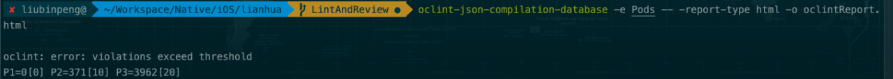 iOS - OCLint实现Code Review