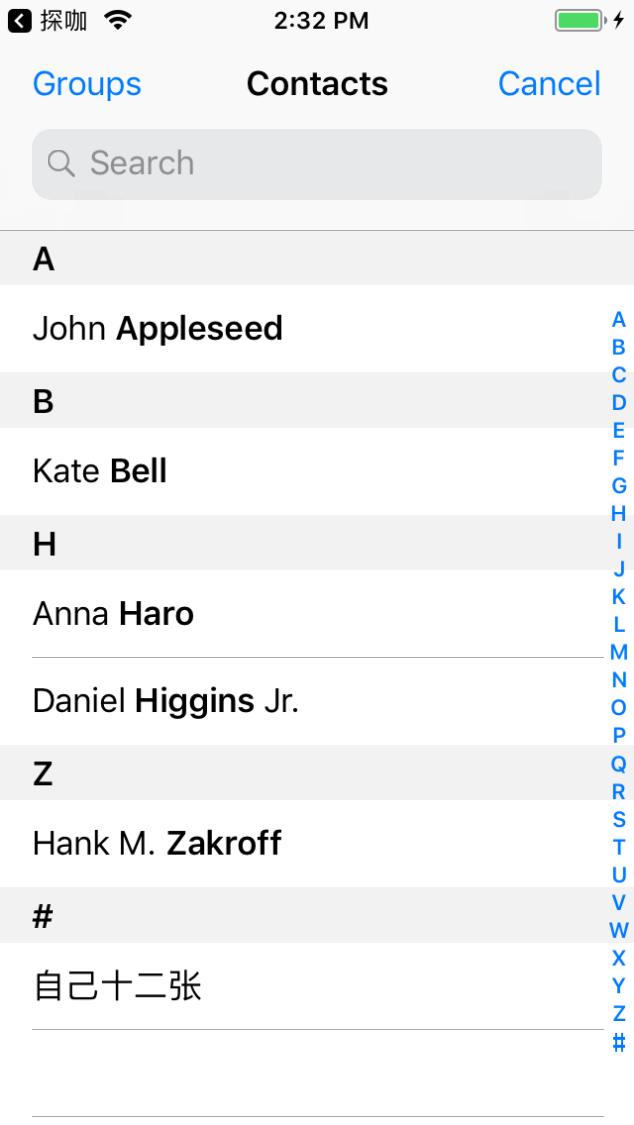 iOS开发之AddressBookUI框架详解