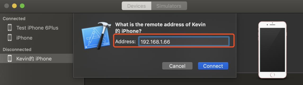 iOS-Xcode无线调试