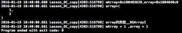 iOS-Object-C的浅拷贝与深拷贝区别