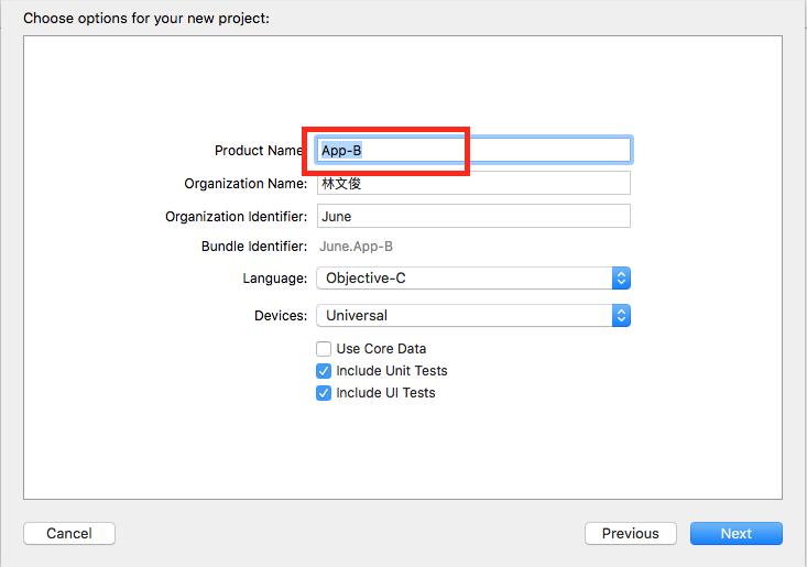 iOS实现一个应用去handle另一个应用(一个App打开另外一个App)