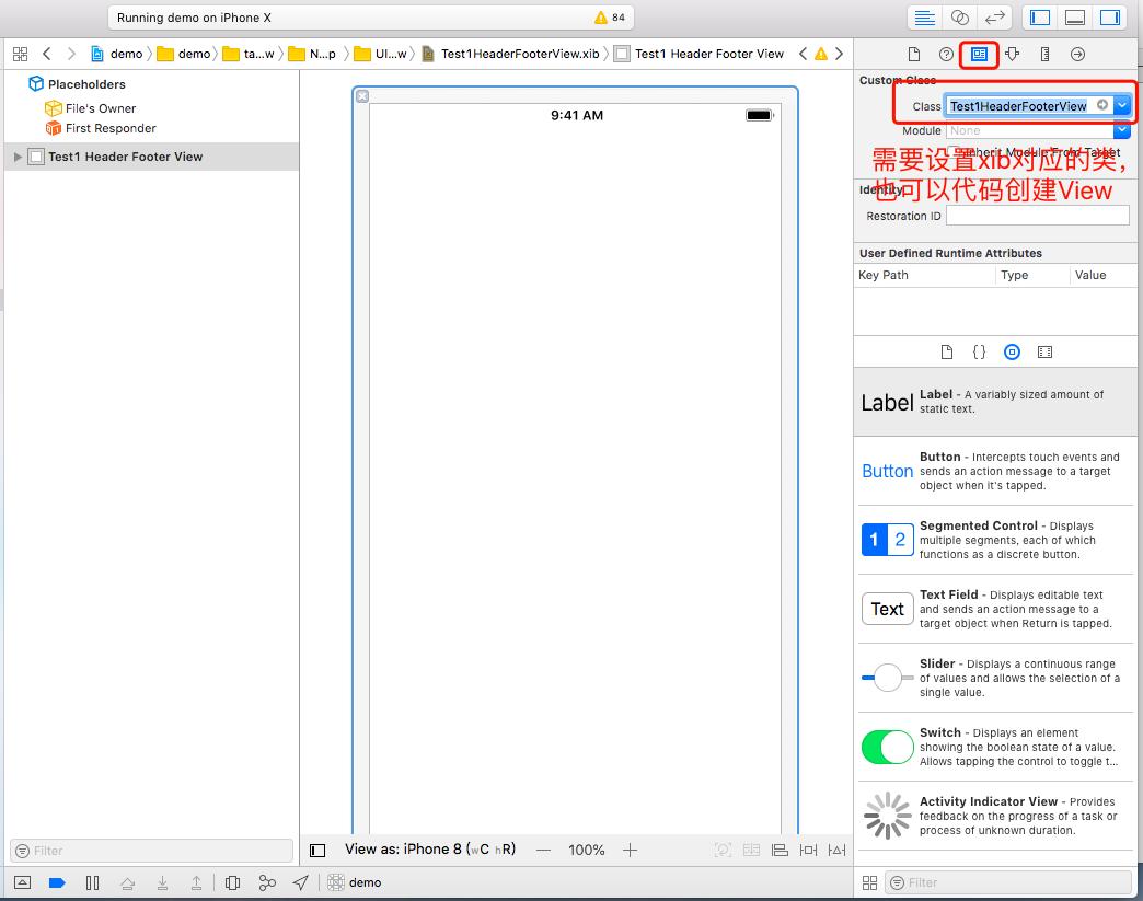 iOS UITableView最简单的用法(CHGAdapter)