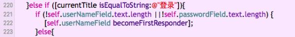 iOS 重写becomeFirstResponder来实现PlaceholderLabel左右抖动,但是只能执行一次重写方法