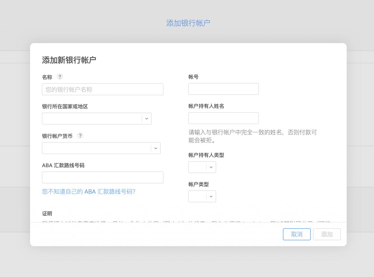 iOS-内购编程