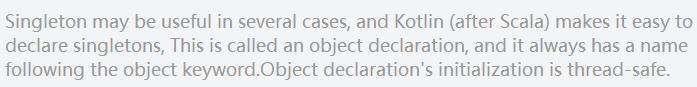 浅谈Kotlin解析之设计模式