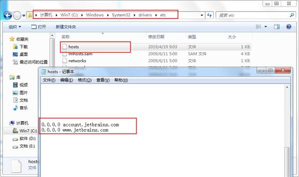 phpstorm2019注册码_JetBrains phpstorm 2019.1 注册码下载(附汉化包+破解教程)