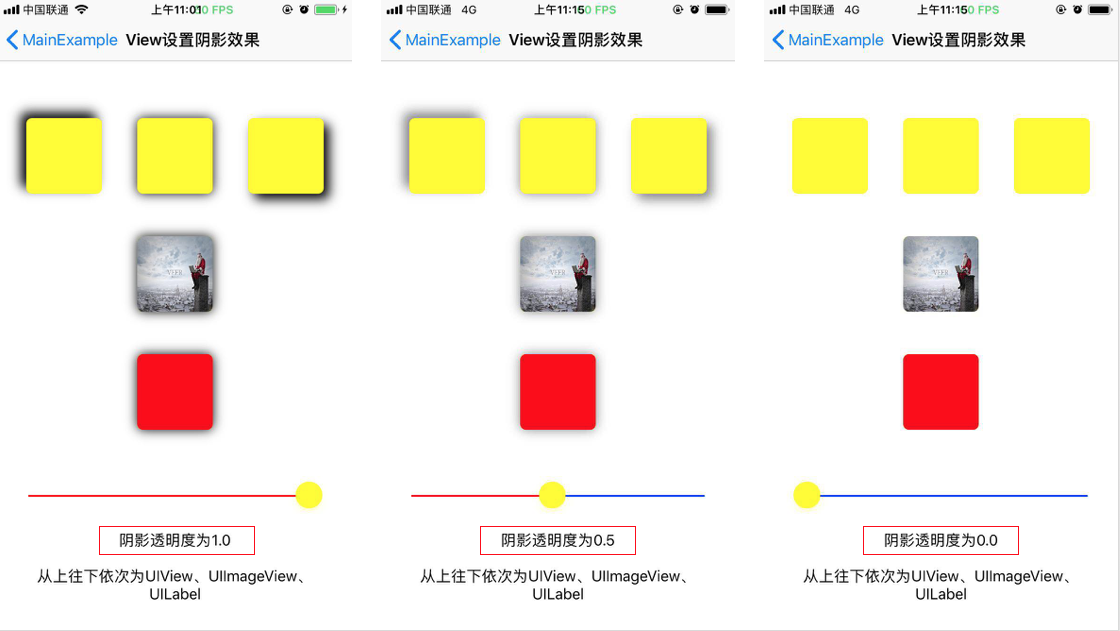 iOS-给UIView,UIImageView,UIlabel设置阴影效果