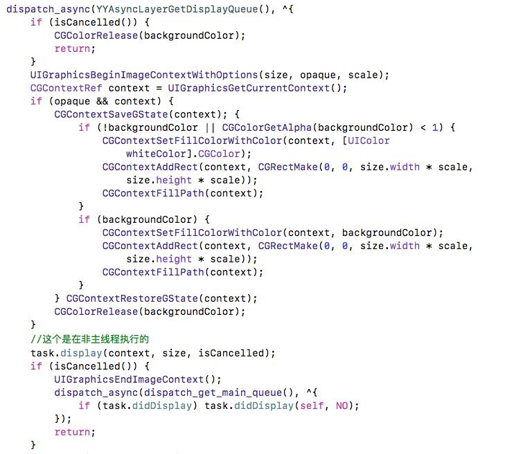 iOS YYKit--YYLabel源码分析