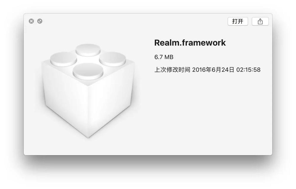 iOS App 瘦身实践总结