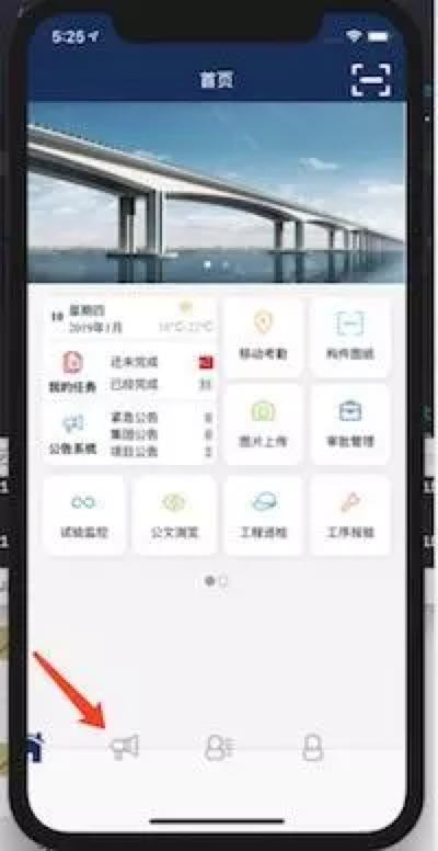 iOS系统导航栏引起的位置、颜色一系列问题