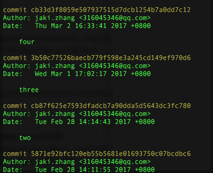 Git命令集之八——提交命令