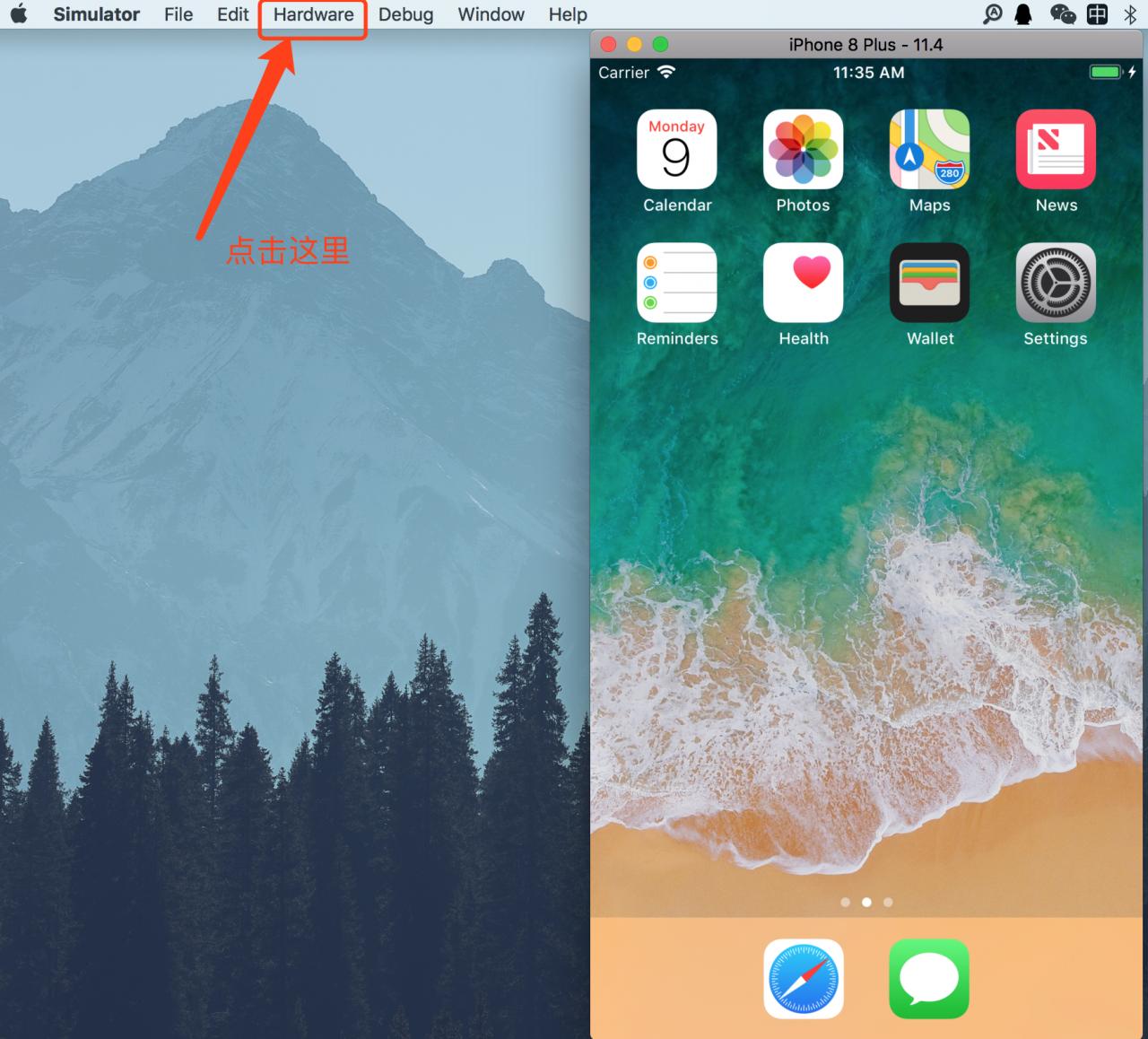 iOS 模拟器的重置(Reset)操作