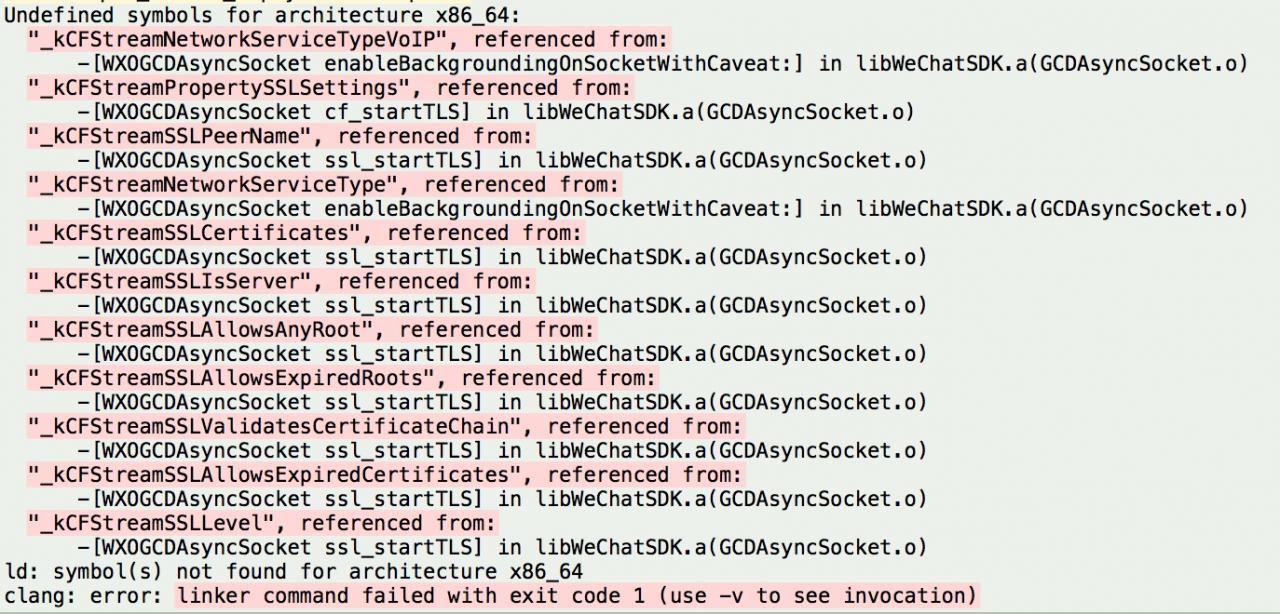 iOS微信支付官方demo编译运行报错的解决办法