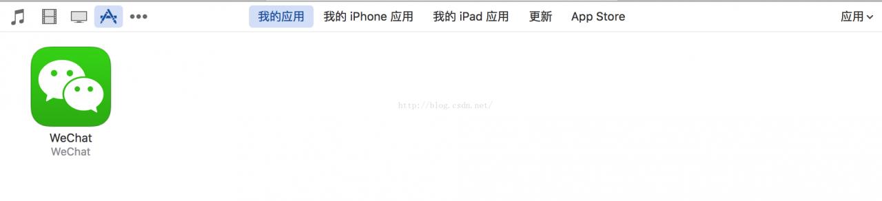 iOS如何获取iOS应用中所有图片资源