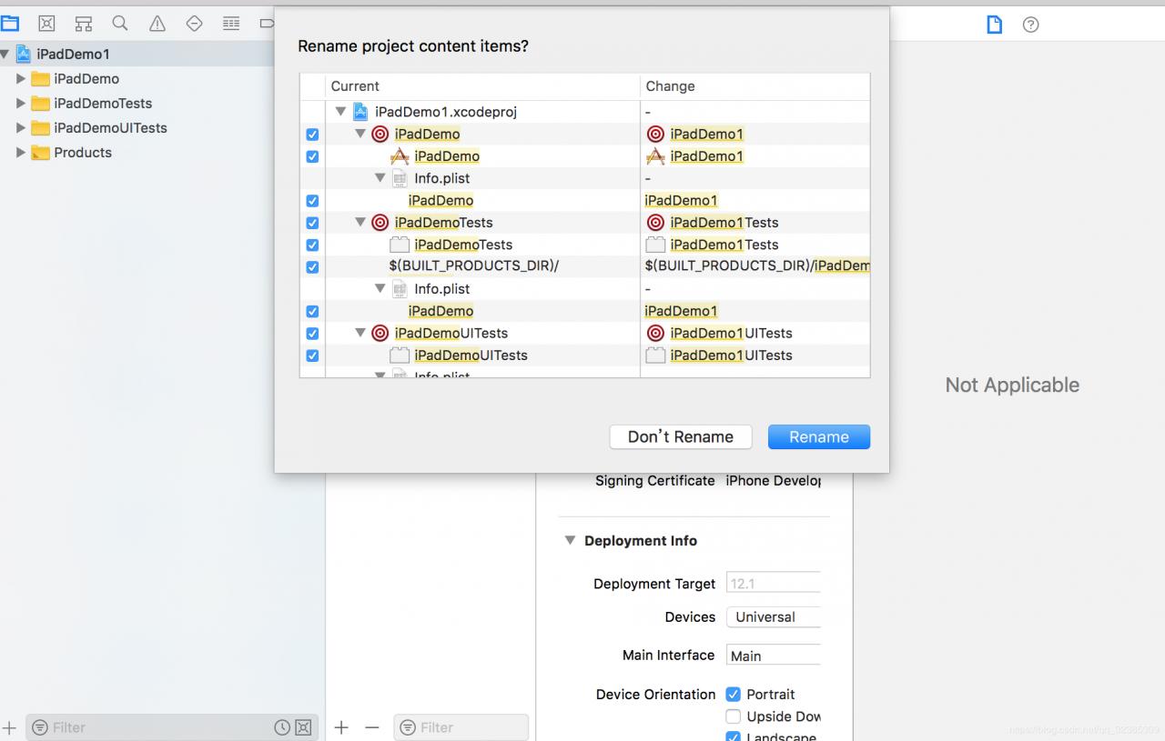iOS 修改工程名字-APP贴牌必备