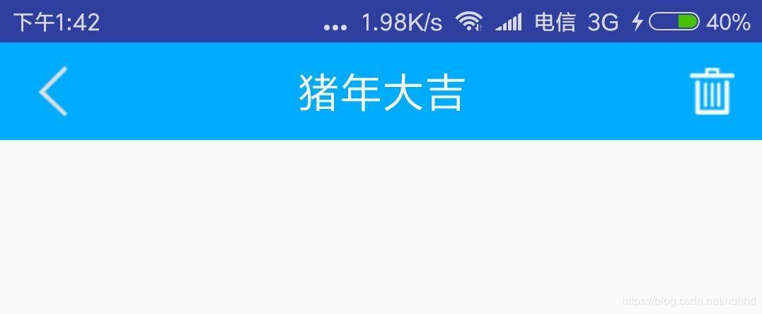 Android自定义RelativeLayout