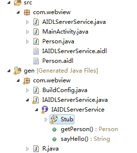 Android开发AIDL进程间通信接口的使用方法