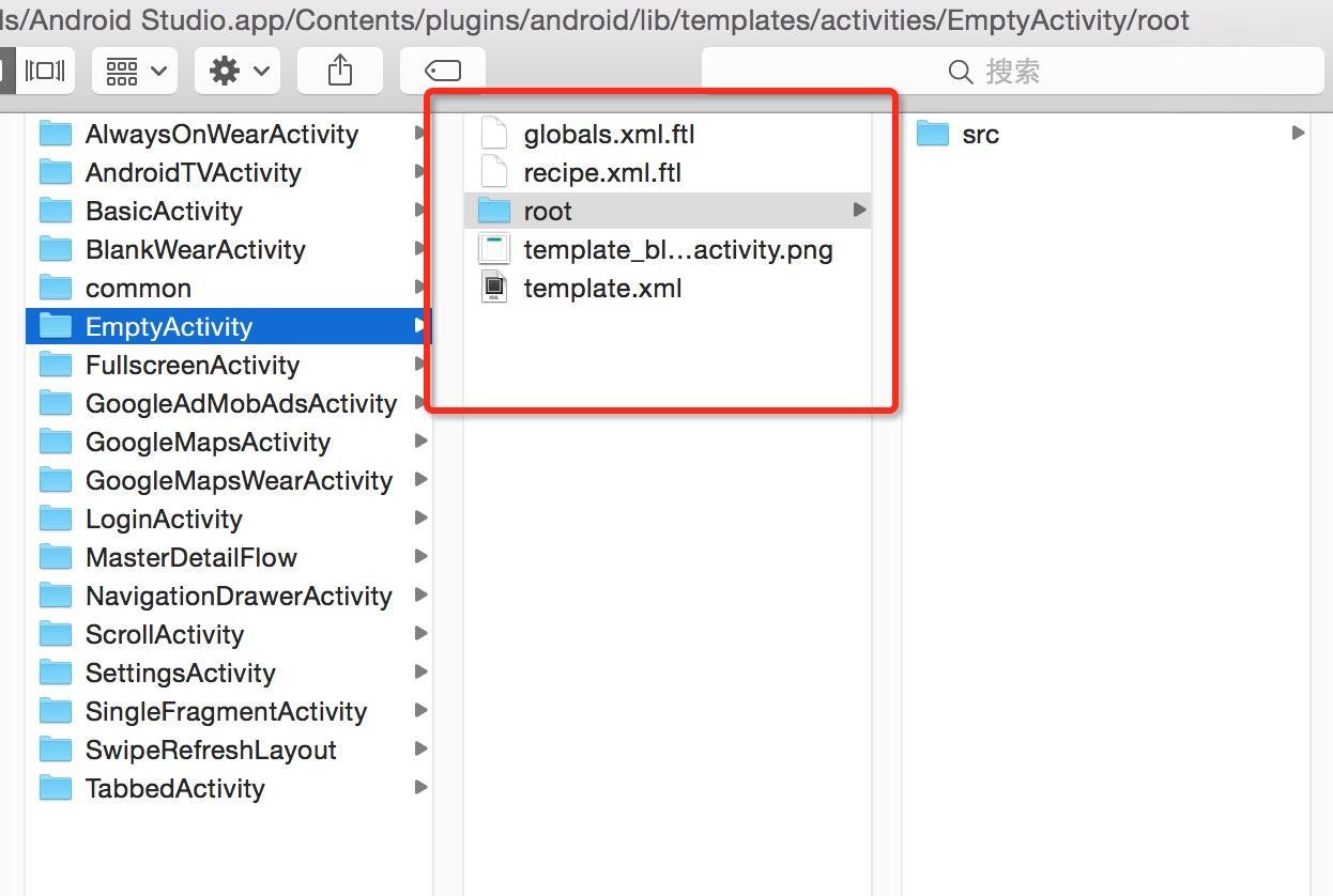 Android Studio自定义模板  写页面竟然可以如此轻松