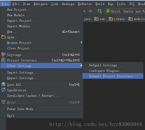 Android Studio如何更改JDK和SDK的路径?
