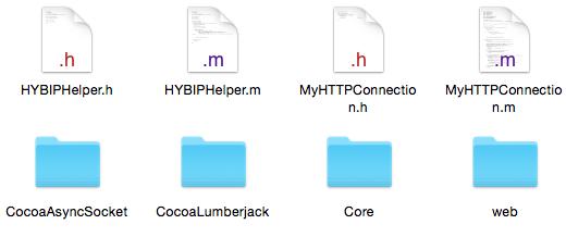 所有要导入的文件