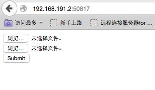 默认的文件传输页