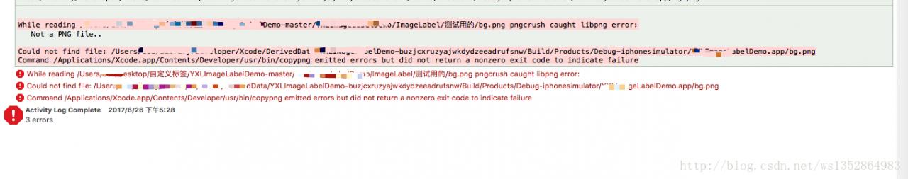XCode编译:pngcrush caught libpng error原因及解决方法