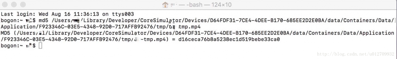 mac终端生成MD5