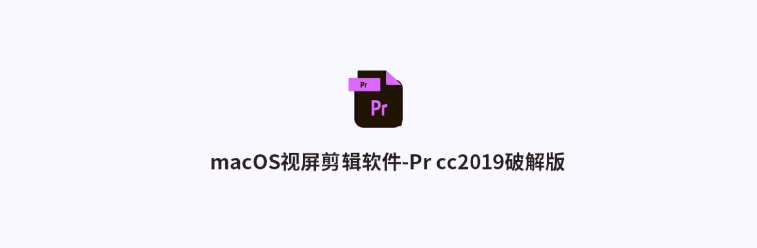adobe animate cc 2020中文破解版(大师版)