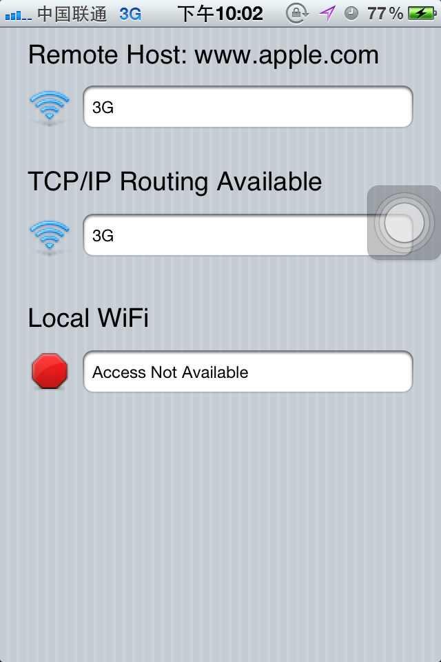 iOS判断当前网络连接类型WIF、WWAN、2G和3G