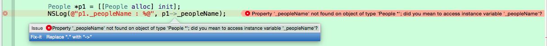 iOS Objective-C中类的成员变量与属性