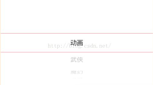iOS开发改变UIPickerView分割线颜色