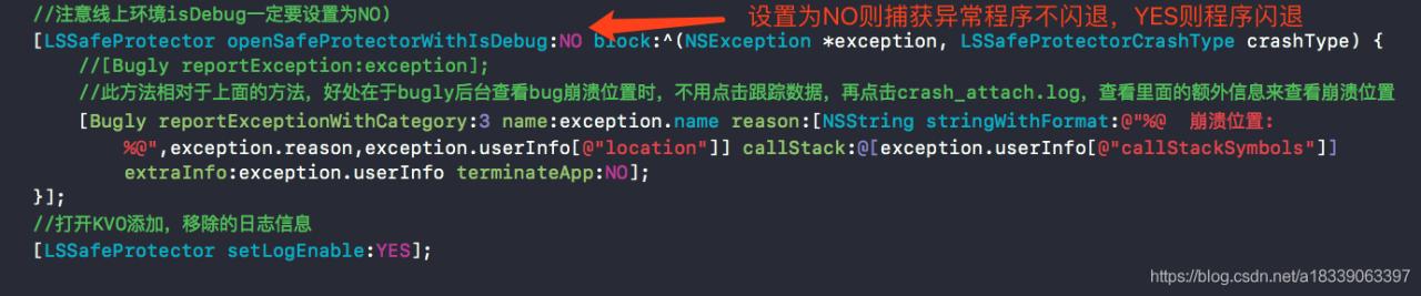 ios防crash崩溃LSSafeProtector