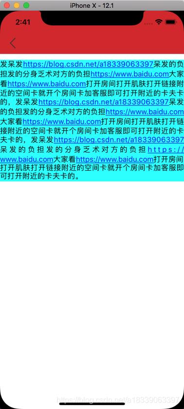 iOS YYText识别链接点击效果和输出点击的内容