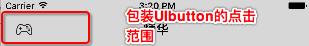 iOS设置导航条(扩展类UIBarButtonItem)