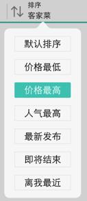 iOS中多个按钮切换选中状态《三步骤》