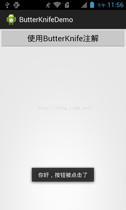 Android开发使用ButterKnife注解框架实现View的点击操作