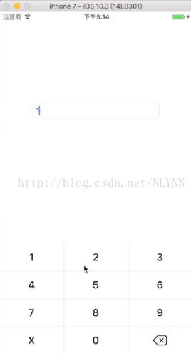 iOS开发自定义身份证键盘