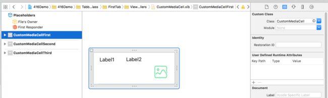 iOS开发Xib使用之TableViewCell.xib中创建多个Cell