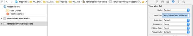 Xib使用之TableViewCell.xib中创建多个Cell_第3张图片