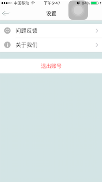 iOS开发tableView扩展用法